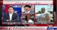 Pakistan At 7 (Mina Tragedy) – 28th September 2015