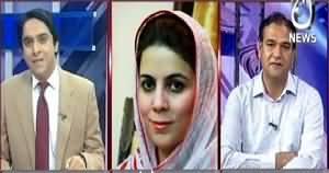 Pakistan at 7 (MQM Aur PTI Mein Kaante Daar Muqabla) – 8th April 2015