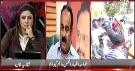 Pakistan at 7 (MQM Crying Over Extra Judicial Killing of Workers) – 1st May 2014