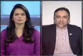 Pakistan At 7 (MQM's Saleem Shehzad Arrested) – 6th February 2017