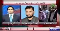 Pakistan At 7 (MQM Submit Resignations in Assembly) – 12th August 2015