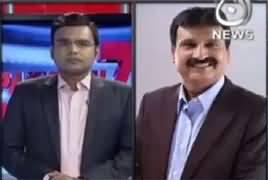 Pakistan At 7 (Muhammad Irfan) – 30th March 2017