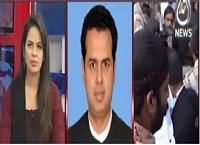 Pakistan At 7 (Muk Muka Ki Siasat Kab Khatam Hogi?) – 1st February 2016