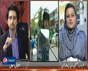 Pakistan at 7 (Musharraf Case: Law Should Be Same For All) - 27th March 2014