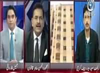Pakistan At 7 (Mutasireen Moon Garden Ka Ehtijaj) – 13th November 2015