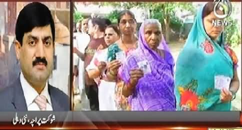Pakistan at 7 (Narendra Modi is Killer of Thousand Muslims) - 13th May 2014