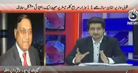 Pakistan at 7 (Nawaz Sharif Ki Aaj Senate Speech) – 16th June 2014