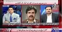 Pakistan At 7 (New Revelation of Nisar Shah) – 23rd September 2015