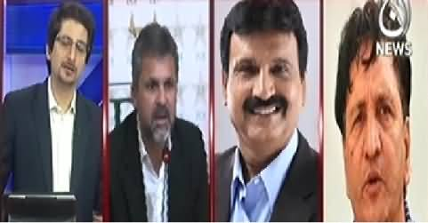 Pakistan at 7 (Now Politics Involved in Sports) – 24th September 201...