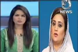 Pakistan At 7 (Once Again Terrorism in Lahore) – 23rd February 2017