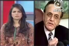 Pakistan At 7 (Pak America Relations) – 20th January 2017