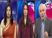 Pakistan At 7 (Pak Army Started Accountability) – 21st April 2016