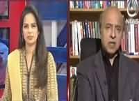 Pakistan At 7 (Pak Bharat Tauluqat) – 14th January 2016