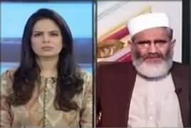 Pakistan At 7 (Pakhtunon Ke Khilaf Karwai..?) – 27th February 2017