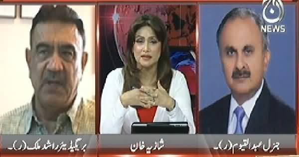 Pakistan at 7 (Pakistan Army is One of the Best Army of the World) – 30th April 2014