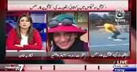 Pakistan At 7 (Pakistani Athlete Performance in Special Olympics) – 31st July 2015