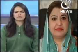 Pakistan At 7 (Panama Case) – 11th January 2017