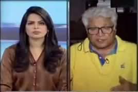 Pakistan At 7 (Panama Case) – 25th January 2017