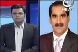 Pakistan At 7 (Panama Case Faisla) – 19th April 2017