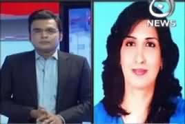Pakistan At 7 (Panama Case Ka Faisla) – 20th April 2017