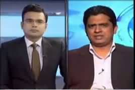 Pakistan At 7 (Peoples Party Ne Haan Kar Di) – 9th March 2017