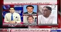 Pakistan At 7 (Pervez Rasheed Aur Ishaq Dar Zardari Ko Manayein Ge) – 1st September 2015