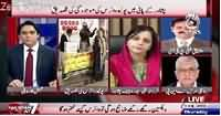 Pakistan At 7 (Polio Virus in Peshawar Water) – 8th October 2015
