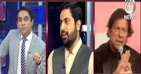 Pakistan at 7 (Political Wisdom or Hypocrisy?) – 10th March 2015