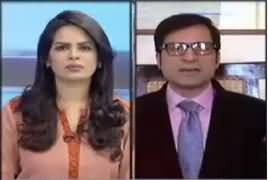 Pakistan At 7 (PSL Final Lahore Mein Hoga?) – 20th February 2017