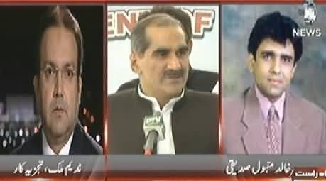 Pakistan at 7 (Punjab Police Torture on PAT Workers) - 17th June 2014