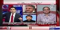 Pakistan At 7 (Ranges Allegation on Political Parties) – 12th June 2015