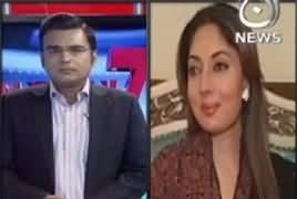Pakistan At 7 (RAW Agent Ko Saza e Maut) – 9th April 2017