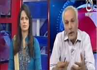 Pakistan At 7 (Red Line Ka Pata Kaise Chale Ga?) – 29th December 2015