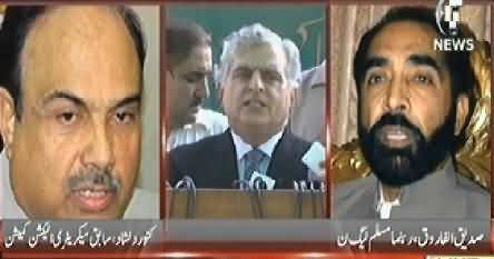 Pakistan at 7 (Rigging in Nawaz Sharif's Constituency NA 68) - 21st May 2014