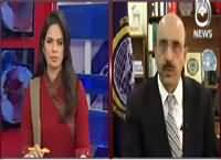 Pakistan At 7 (Saudi Foreign Minister Visit Cancelled) – 4th January 2016