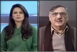 Pakistan At 7 (Sehwan Sharif Par Hamla) – 17th February 2017
