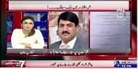 Pakistan At 7 (Sher-e-Iqtidar Mein Blackmailing) – 22nd July 2015
