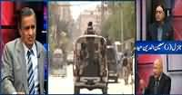 Pakistan at 7 (Strange March of Jamshaid Dasti) – 25th March 2015