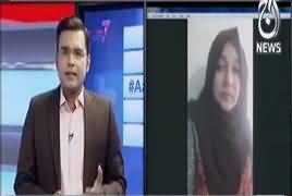 Pakistan At 7 (Taleemi Idaron Mein Hijab Ki Pabandi?) – 15th March 2017