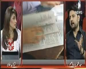 Pakistan at 7 (Teachers Are Destroying Education System) – 9th April 2014