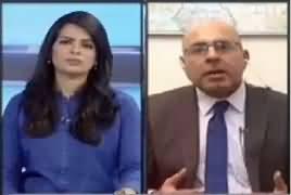 Pakistan At 7 (Terrorism in Pakistan) – 14th February 2017