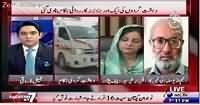Pakistan At 7 (Terrorist Attack on PAF Base) – 17th September 2015