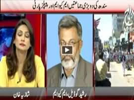 Pakistan At 7 (Two Major Parties of Sindh: PPP & MQM) - 28th April 2015