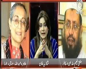 Pakistan at 7 (What is the Status of a Woman in Islam?) – 11th March 2014