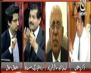 Pakistan at 7 (When Sheikh Rasheed will Resign?) – 12th March 2014