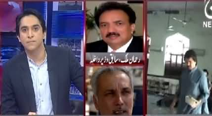 Pakistan at 7 (When Terrorism Will End in Pakistan) - 17th February 2015