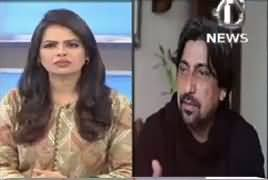 Pakistan At 7 (Where Are Missing Bloggers) – 13th January 2017
