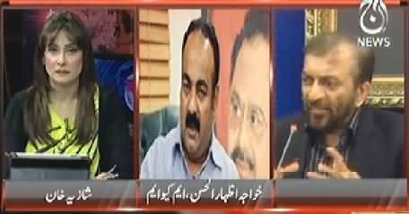 Pakistan at 7 (Why MQM is Being Targeted in Karachi) – 2nd May 2014