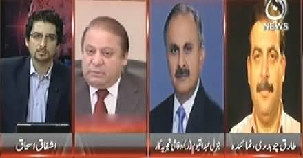 Pakistan at 7 (Will Every Thing Cool Down Between Army and Govt?) – 17th April 2014
