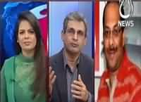 Pakistan At 7 (Will Players Play Under Pressure?) – 11th March 2016